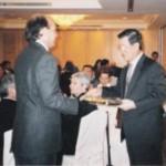 Vincent C. Siew, former Premier Taiwan & Yoram Yahav