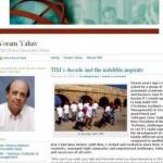 Yoram Yahav, יורם יהב